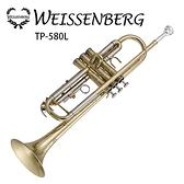 WEISSENBERG TP 580XL 黃銅小號金漆表面附 盒  貨
