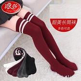 襪子兒童長筒襪女童過膝中筒襪薄款純棉春秋洋氣高筒襪寶寶長襪子童趣屋