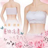 性感內衣 一片式蕾絲滾邊含胸墊小可愛內衣﹝白﹞【538512】