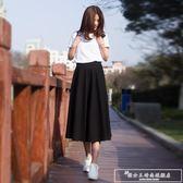 夏季半身裙女中長款韓版2018新款高腰a字裙長裙黑色ins超火的裙子『韓女王』