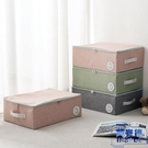 棉被衣物收納箱衣柜衣服 布藝大容量帶蓋整理箱【英賽德3C數碼館】