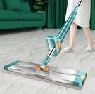 拖把 大號免手洗平板拖把木地板家用干濕兩用拖布一拖地神器吸水墩布凈TW【快速出貨八折下殺】
