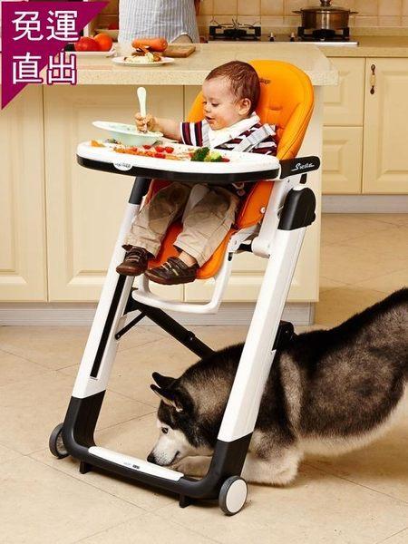 兒童餐桌椅帕利高Siesta兒童餐椅摺疊便攜嬰兒餐椅可調節寶寶餐椅H【快速出貨】