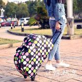 旅行包  大容量拉桿旅行包女手提包旅游包男登機箱手拖包行李包袋