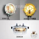 【燈王的店】後現代燈飾 壁燈1燈 右上圖下標區 ☆309523