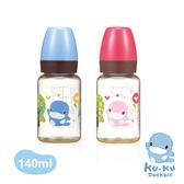 KUKU酷咕鴨歐風經典PES標準奶瓶140ml