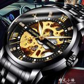 尊派手錶男士全自動機械錶男錶鏤空時尚潮流夜光防水學生男手腕錶 晴光小語