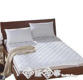 賓館酒店床上用品批發防滑保潔保護墊加厚床護墊席夢思褥子折疊igo  西城故事