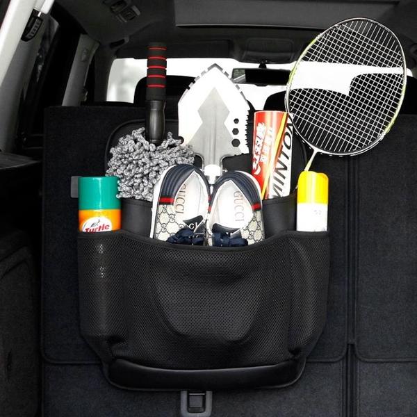 汽車後備箱儲物袋箱後座整理置物袋箱車載用座椅後背收納袋箱掛袋