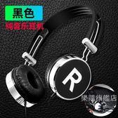 店慶優惠兩天-KM-870E手機通用重低音有線監聽音樂耳機頭戴式不帶麥 2色