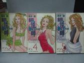 【書寶二手書T4/漫畫書_LRD】搞怪教師瑪丹娜_3-5集間_共3本合售_澤井健