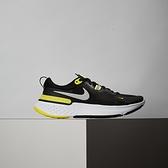 Nike React MILER 男鞋 灰黃 襪套 透氣 避震 慢跑鞋 CW1777-009