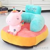 寶寶學坐沙發椅防摔卡通可愛動物靠背幼嬰兒懶人學座椅兒童小沙發 NMS快意購物網