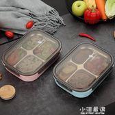 304不銹鋼日式飯盒保溫1層學生便當盒上班族成人分格分隔帶蓋餐盒『小淇嚴選』