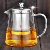 加厚耐熱玻璃茶壺 功夫茶具泡花茶壺套裝飄逸杯泡紅茶壺 玻璃水壺