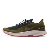 Nike Air ZM Pegasus 35 Shield. -男子跑步鞋-  NO.AA1643300