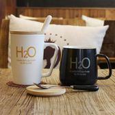 創意杯子陶瓷馬克杯帶蓋勺大容量情侶水杯辦公室簡約咖啡杯茶杯  巴黎街頭