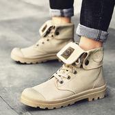 秋季韓版潮流帆布工裝馬丁靴男士短靴子英倫風百搭休閒 高幫板鞋子  LN1026  【極致男人】