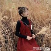 秋冬年新款潮洋氣初秋時尚氣質背帶連身裙子兩件套裝大碼女裝 交換禮物