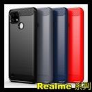 【萌萌噠】Realme C21 (6.5吋) 類金屬碳纖維拉絲紋保護殼 軟硬組合 全包矽膠軟殼 手機殼 手機殼