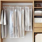 衣服防塵罩 衣物防塵袋立體 大衣服收納袋透明衣服罩