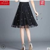 網紗裙蕾絲半身裙女夏季2021新款裙子高腰顯瘦網紗裙黑色a字短裙百摺裙 雲朵
