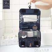 旅行洗漱包防水大容量化妝包旅遊套裝男女出差用品便攜收納袋用品 七色堇