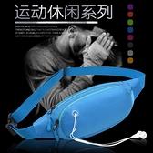 耐磨運動腰包男女多功能手機包小健身跑步裝備大容量便攜防水背包 韓國時尚 618
