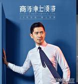領帶男正裝商務8cm上班工作學生韓版黑色職業新郎英倫結婚時尚寬 時尚教主