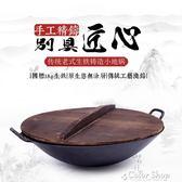 老式商用鑄鐵干鍋大號雙耳生鐵燜面小鐵鍋家用圓底炒鍋地鍋雞的鍋   color shopigo