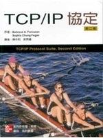 二手書博民逛書店《TCP/IP 協定 (TCP/IP Protocol Suit