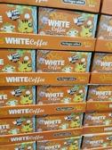 ❤上班族最愛❤親愛的白咖啡❤30克 X 80包❤咖啡 沖泡 熱飲 可可 無糖咖啡 隨手包❤