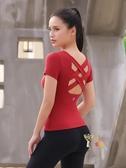 瑜珈服 瑜珈服女套裝初學者專業薄款夏季性感健身服網紅顯瘦速幹運動套裝 3色