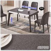 【水晶晶家具/傢俱首選】格林130cm橡膠木實木腳座岩燒玻面餐桌~~雙色~~餐椅另購 JF8421-2