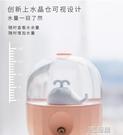 萌寵少女加濕器小型家用靜音臥室宿舍學生可愛辦公室桌面香薰噴霧孕婦嬰兒可充電便攜式