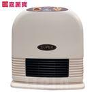 嘉麗寶陶瓷定時電暖器 SN-869T