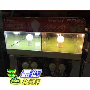 [COSCO代購] FOREVERLAMP 10W LED LIGHT BULB 2PK 10W LED 廣角光全塑殼燈泡 C103002