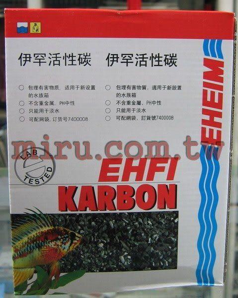 【西高地水族坊】德國EHEIM 椰皮活性碳(5L盒裝)