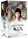 鐵梨花 DVD ( 陳數/巍子/張少華/史可/岳麗娜 )