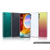現貨 LG VELVET (6G+128G) 5G手機 6G/128G 6.8吋 單機(不含雙螢幕) LG手機
