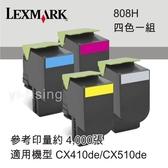 LEXMARK 四色一組 原廠高容量碳粉匣 808HC/808HM/808HY/808HK 適用 CX410de/CX510de