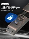 電子鎖 門鎖 德國PUSAIRO普賽羅全自動指紋鎖家用防盜門密碼鎖智慧鎖電子門鎖  DF  全管免運