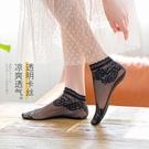 3雙裝 蕾絲襪女薄款純棉花邊短襪潮高幫中筒船襪秋【慢客生活】