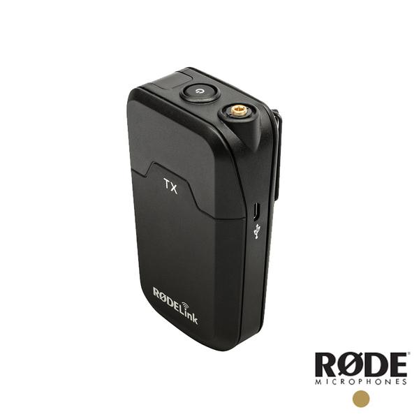 【EC數位】RODE RODELink TXBELT TX-Belt Transmitter 腰包式無線發射器