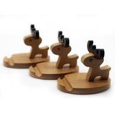 小鹿桌面手機支架創意定制卡通可愛木質懶人手機底座實木木制禮物-Ifashion