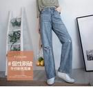 《BA5456-》高含棉個性刷破質感刷色牛仔寬褲 OB嚴選