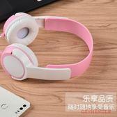 卡通手機有線耳機頭戴式重低音帶麥
