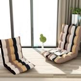 懶人沙發榻榻米坐墊單人折疊椅床上靠背椅飄窗椅懶人沙發椅 叮噹百貨