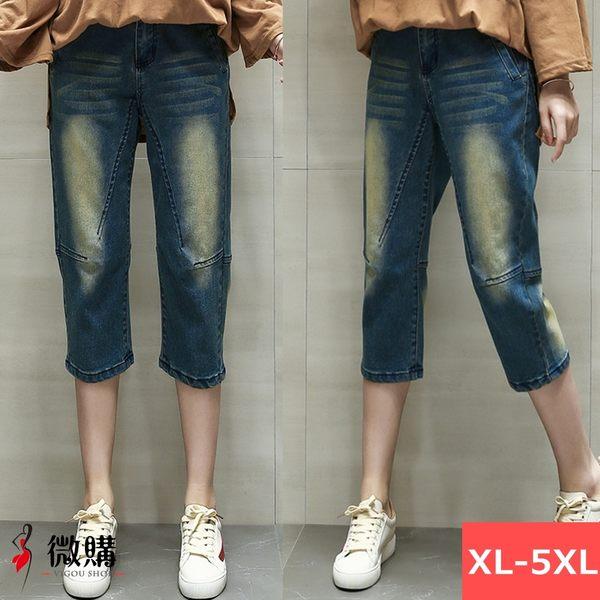 微購【A2498】作舊顯瘦七分牛仔褲