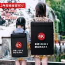 得力畫板美術生專用素描畫夾套裝8K初學者4K速寫板可背戶外寫生便攜 快速出貨
